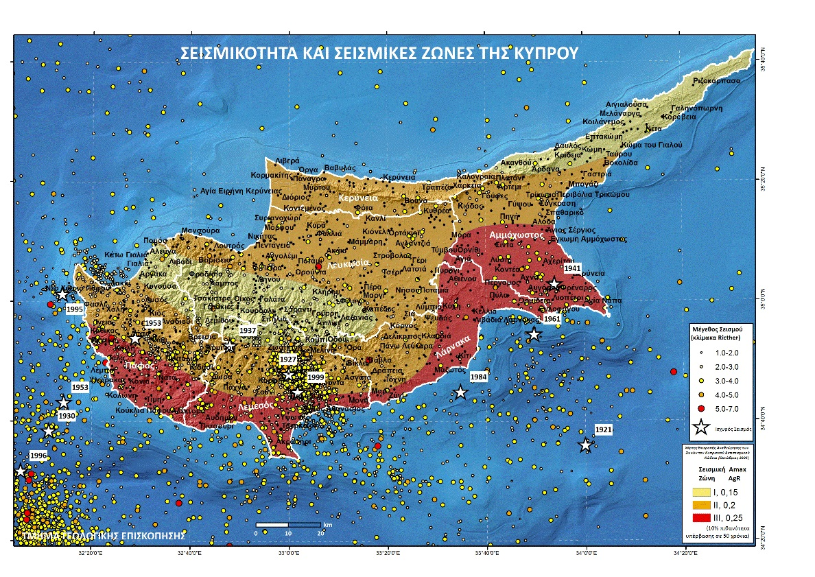 Seismic historical earthquake maps gumiabroncs Gallery